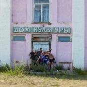 karjala_domkultury