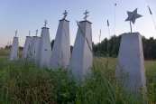 Komi: cemetery in Kozlovka village