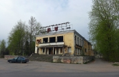 Pskov oblast: vanishing glory of Stalinist architecture