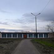 Pskov oblast: stadium building in Slantsy