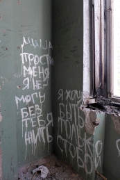 """Pskov oblast: """"forgive me, I can not live without you"""""""