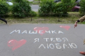 "St. Petersburg: ""Masha I love you"""