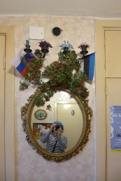 St. Petersburg: composition in an Estonian home