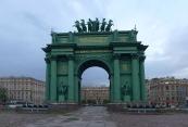 St. Petersburg: Narva gates