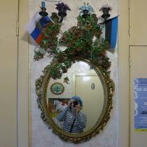 wp_russia_ruut_v